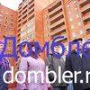 20.05.2016. В Уфе пройдет 'Открытый диалог' между жильцами и управляющими компаниями