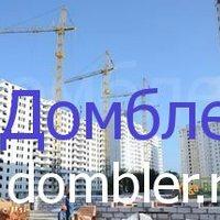 12.04.2017. Гопрограмма «Жилье для российской семьи» признана провальной
