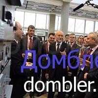 21.10.2016.  Башкирии нужна новая ГЭС – Хамитов