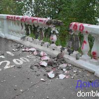 28.04.2017. В Уфе в этом году вандалы сломали имущество на 2,2 миллиона рублей