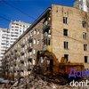 21.04.2017. Москве на снос пятиэтажек в 2017 году понадобится 96,5 миллиардов
