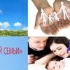 20.04.2016. Изменения в программе 'Жилье для российской семьи»