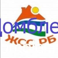 09.02.2016. Условия вступления в программу Жилстройсбережений в Башкирии были изменены