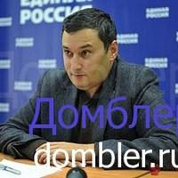 23.04.2016. В России количество обманутых дольщиков возрасло