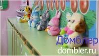 15.01.2015. Детский сад