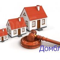 18.01.2016. 22 января столичные власти будут продавать 11 объектов недвижимости