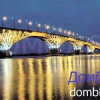 20.12.2016. В Башкирии за счет системы «Платон» построят еще один мост