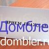 12.01.2016. Прием граждан по вопросам госучета объектов недвижимости состоится 13 января