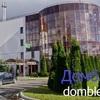 28.04.2017. В Калиниграде планируют выставить на торги завод Heineken.