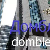 28.05.2016. Сбербанк снижает ставки по ипотеке