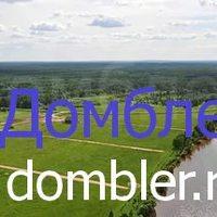 09.02.2017. Чиновники уфимского района подарили НКО 1,2 га земли в Дмитриевке
